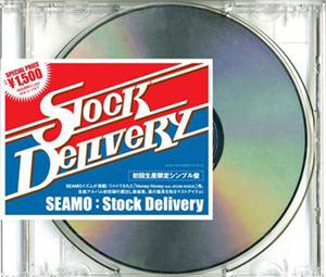 CD(通常盤)