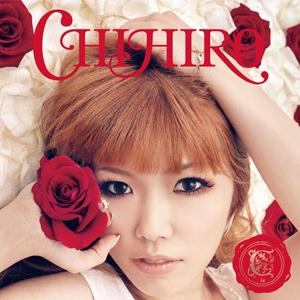 CHIHIRO/C is
