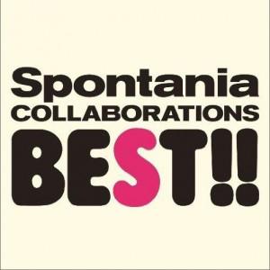 コラボレーションズ BEST =Spontania=