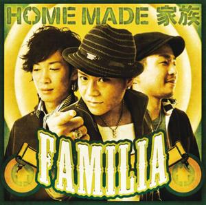 Familia =HOME MADE 家族=
