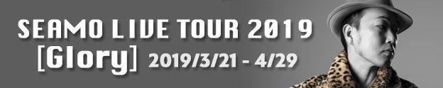 TOUR2019「Glory」