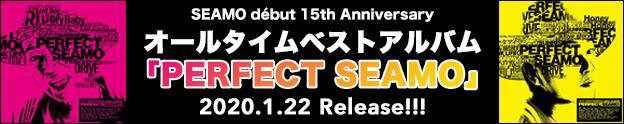 オールタイムベストアルバム「PERFECT SEAMO」