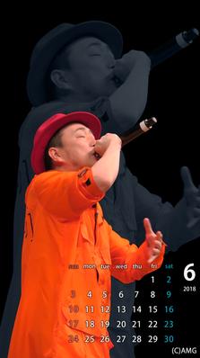 塾長カレンダー201806